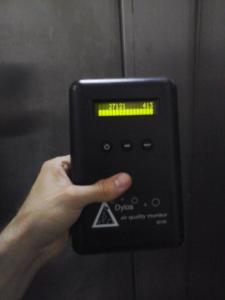 上海室内室外雾霾测试 - 公厕