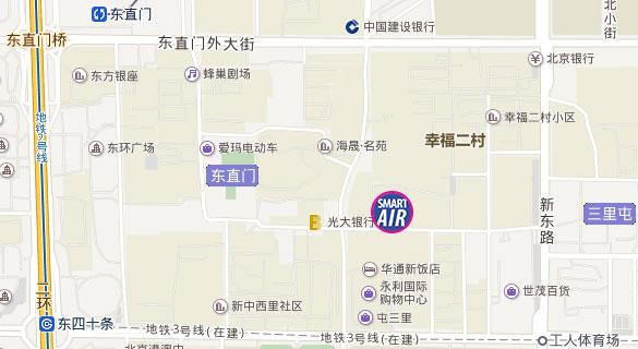 聪明空气(北京)科技有限公司