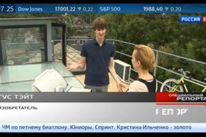 Russia 24 News