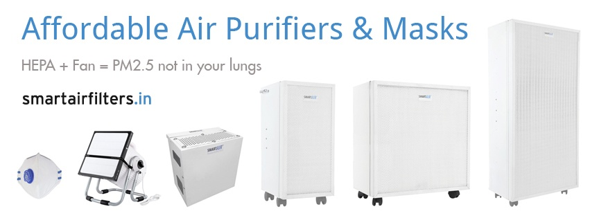 Smart Air Products