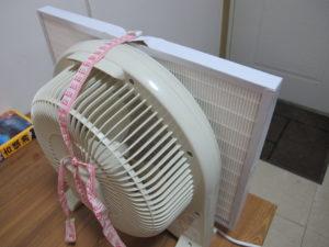 Thomas First DIY Air Filter Setup