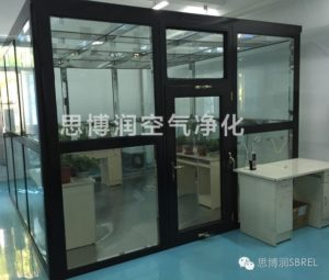 Plants tests chinese team VOCs