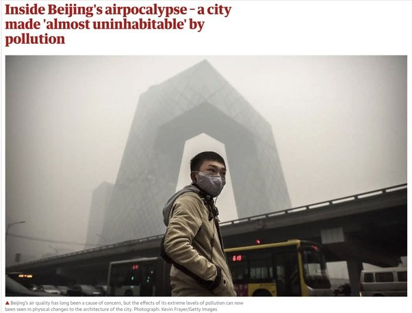 Beijing Airpocalypse Filter air Pollution Plants