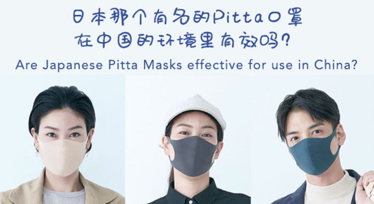 3m masks for germ protection flu