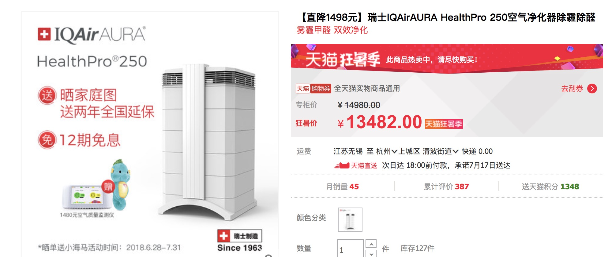 IQAir purifier expensive