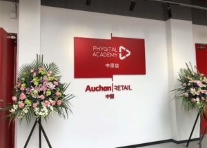 Auchan's Shanghai office uses Blast and Blast mini