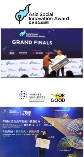 Smart Air社会企业认证和比赛奖金 Asia Social Innovation Award