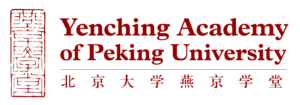 Yenching Academy of PKU