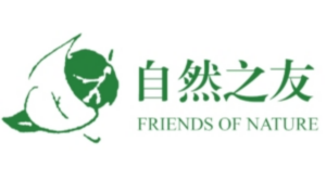 Friends of Nature 自然之友