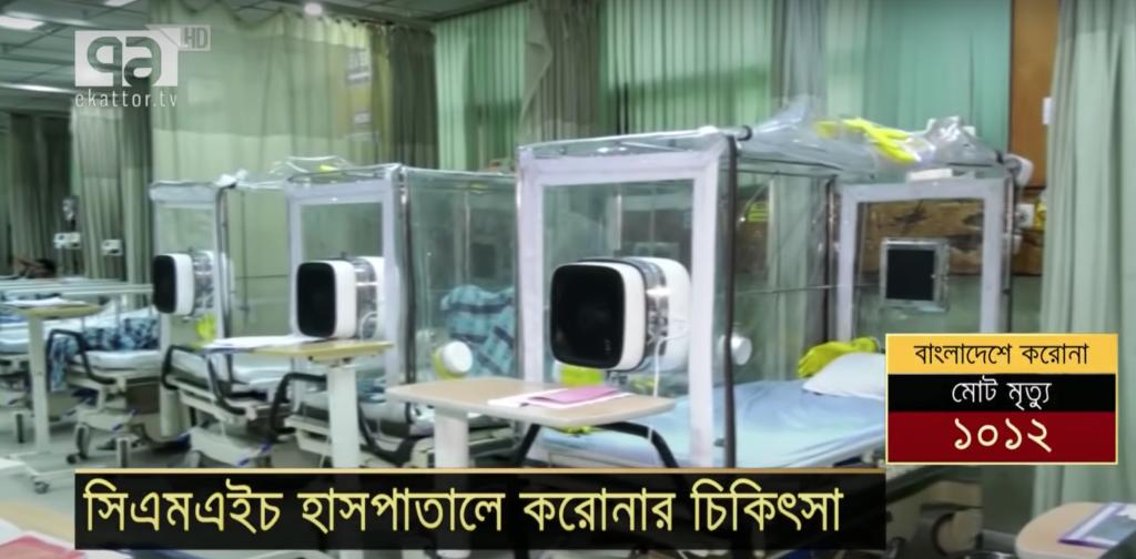 Hospitals use Smart Air's Sqair air purifiers in Dhaka, Bangladesh.