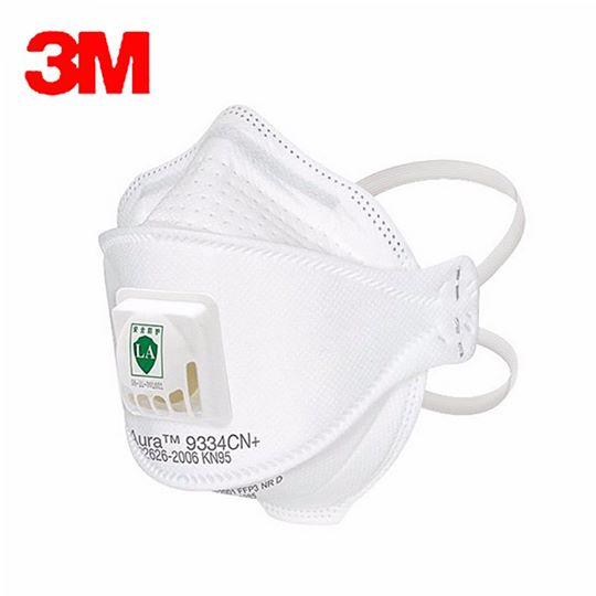 3m air pollution mask